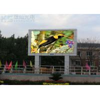Wholesale Fixed Digital Outdoor LED Display Super Clear HD Nova Synchronization Steel Cabinet from china suppliers