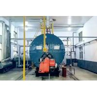 Wholesale Horizontal Gas Fired Hot Water Boiler Condensing Boiler Hot Water Tank from china suppliers