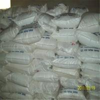 Wholesale Directly factory sale--High content of Sodium methallyl sulfonate SMAS from china suppliers