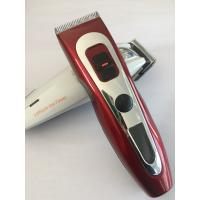 Wholesale RFCD-998 Professional Electric Hair Clippers 10 W With 2 Meters Power Cord from china suppliers