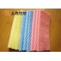 Wholesale Degradable Bamboo Non Woven Cleaning Cloths Household Spunlace Wipes Roll from china suppliers