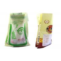 Wholesale Plain Pp Laminated Bags , Small Polypropylene Packaging Bags With Printing from china suppliers