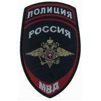 China Polyester Personalised Embroidered Badges Embroidery Patches For Jackets on sale