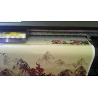 Wholesale 1.8M LED UV Inkjet Printer with Epson DX7 USB 2.0 for Printing PU, Leather from china suppliers