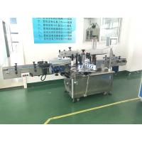 Wholesale Durable Shrink Sleeve Labeling Machine Double Sided Adhesive Labeling Machine from china suppliers
