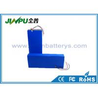 Wholesale Electric Motor Rechargeable 18650 Lithium Battery Pack 48V 5Kg Customized from china suppliers