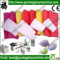 Buy cheap China Supplier Bottle Fruit Foam Netting making machinery from wholesalers