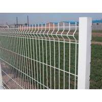 Wholesale Triangle Bending White Garden Wire Fence With Plastic Vinyl Coated from china suppliers