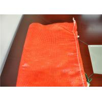 Wholesale Raschel Plastic Vegetable Mesh Bags Heat Cut And Stitched With Drawstring from china suppliers