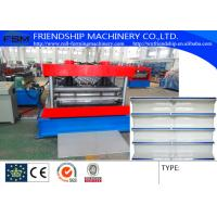 Wholesale Multifunctional Backboard Panel Cable Tray Roll Forming Machine 2-4m/Min from china suppliers
