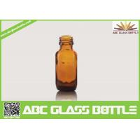 Wholesale 15ml Amber Boston Round Flat Glass Cough Syrup Bottle from china suppliers