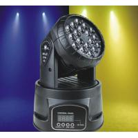 Wholesale 12 Channel 3Watt LED Moving Head Wash Light Stage Lighting For Show from china suppliers