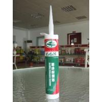 Wholesale Acidity Silicone Sealant 668 C from china suppliers