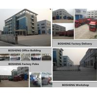 Jiangsu Bosheng Steel Poles Co., Ltd.