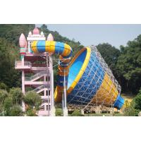 Wholesale Best Quality Amusement Fiberglass Water Slide of Aqua Adventure Water Park from china suppliers
