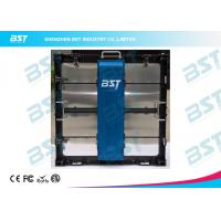Wholesale P6.67 SMD3535 Rental LED Display panel with Constant Current Drive from china suppliers