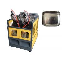 China Disposable Paper Plate Making Machine on sale