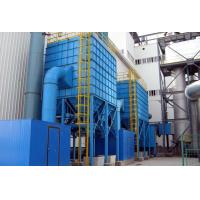 Wholesale Automatic Temperature Control LCM Long Bag Industrial Dust Collector / Offline Reverse Pulse Dust Collector from china suppliers