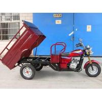 Wholesale cargo tricycle XB150ZH-F from china suppliers