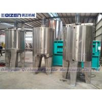 Wholesale Stainless Steel Chemical Tank Mixer , Adjustable Speed Industrial Paint Mixing Equipment from china suppliers