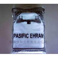 Wholesale muslim pilgrimage boutique cotton yarn Ihram from china suppliers