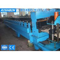 Wholesale Pressing Mould Roof Tile Making Machine With 18 Stations for Roof from china suppliers