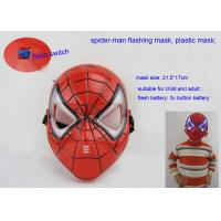 Wholesale spider-man Luminous mask, plastic face mask, led mask from china suppliers
