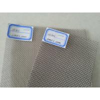 Wholesale SS316,SS304 Steel Wire Mesh, Metail Wire Mesh, Stainless Steel Wire Mesh from china suppliers