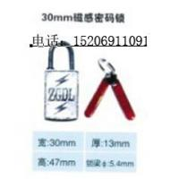 Wholesale The 30 magnetic induction cipher lock from china suppliers