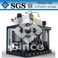 Wholesale PN-500-595 Nitrogen Purifier Working For Electron SMT Production Line from china suppliers