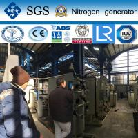 Wholesale SINCE GAS PN-100-39 CE/ASME/SGS/BV/CCS/ABS verified nitrogen gas generator from china suppliers