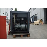 Wholesale Industrial Screw Stationary Air Compressor for Machinery Processing Industry 132KW 175HP from china suppliers