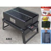 Buy cheap Mini BBQ Grill from wholesalers