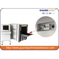 Wholesale Hotel X Ray Inspection System To Check Gun , Knife , Bomb With CE FCC from china suppliers