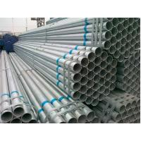 Wholesale Round ERW Steel Pipe Q195,Q195L,Q235,Q345B,ST37, ST35, A36, A53,SS41 from china suppliers