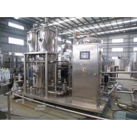 Wholesale High Pressure Carbonated Beverage Mixer Machine 1000 - 6000 L/hr from china suppliers