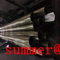 Wholesale Cupronickel Pipes,Tubes for High Capacity Power Plants from china suppliers