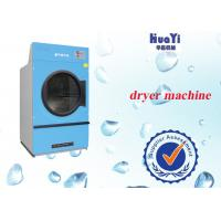Wholesale 100kg Industrial Hotel Laundry Equipment Clothes Drying Machine from china suppliers
