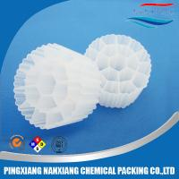 Quality Bio Filter Media /MBBR bio media for biological filtration pond filter material water treatment for sale