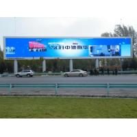 Wholesale Big Video Screen P16 RGB LED Screen Full Color Led Signs Outdoor DIP 1024*1024 from china suppliers