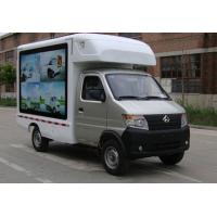Wholesale Changan Shenqi Mobile LED advertisement vehicle from china suppliers