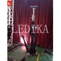 Wholesale Height Adjustable 600KG Great Load Capacity Hand Winch Elevator Tower Systems from china suppliers