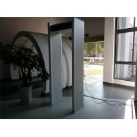 Wholesale 70CM Width Metal Scanner Detector With Audio Alert And LED Location Lamp For Bank from china suppliers