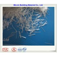 Wholesale 18mm Chopped Strand AR Fiberglass from china suppliers