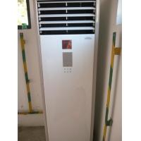 Wholesale 7000BTU Explosion Proof Air Conditioners IP 65 EeXd Or EeXe For Wall Mounted from china suppliers