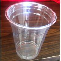 Wholesale 460ml PET Disposable Plastic Cups Slender For Ice Coffee , Cold Drink from china suppliers