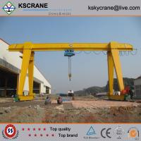 Wholesale New Condition 5ton Remote Control Gantry Crane from china suppliers