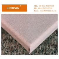 Buy cheap Hotel Used Drapery Wrapped Acoustic Fiberglass Wall Panels Fire Proof B2 Class from wholesalers