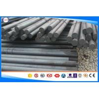 Wholesale H21 / DIN1.2581 / Forged / Hot Rolled Bar , OD 16-550 Mm Tool Steel Round Bar  from china suppliers