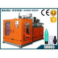 Wholesale Small Plastic Products Making Machine , Single Station Automatic Molding Machine SRB65-2 from china suppliers
